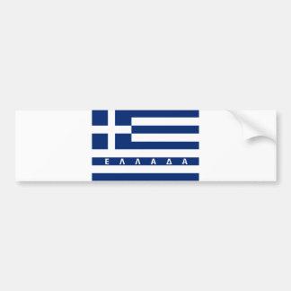 Autocollant De Voiture nom grec des textes d'ellada de pays de drapeau de