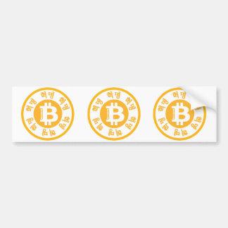Autocollant De Voiture Révolution de Bitcoin (version coréenne)