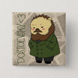 Badge Carré 5 Cm Bouton carré de Dostoevsky