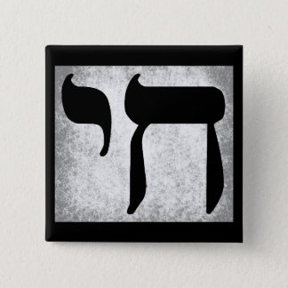 """Badge Carré 5 Cm Bouton carré """"vivant"""" de symbole de Chai"""
