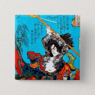 Badge Carré 5 Cm Guerrier samouraï antique japonais oriental frais