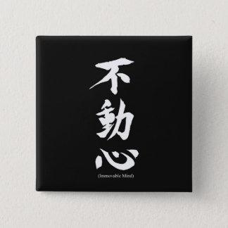 """Badge Carré 5 Cm Kanji japonais de """"Fudoshin"""" signifiant l'esprit"""