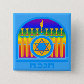 Badge Carré 5 Cm Pin de Menorah d'épée de Chanuka Maccabee