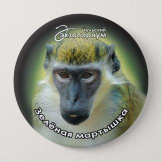 Badge Rond 10 Cm Année du singe