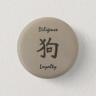Badge Rond 2,50 Cm Année du bouton de diligence/fidélité de chien