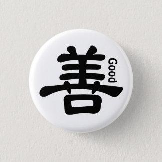 """Badge Rond 2,50 Cm Bon"""" bouton chinois de caractère """""""