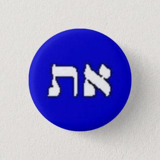 Badge Rond 2,50 Cm Bouton simple d'Aleph-Tav
