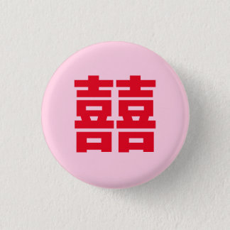 Badge Rond 2,50 Cm Le symbole du Chinois pour le mariage