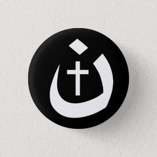 BADGE ROND 2,50 CM SOLIDARITÉ DE CHRISTIANISME - SYMBOLE ET CROIX DE