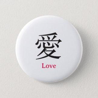 Badge Rond 5 Cm Amour dans le Chinois