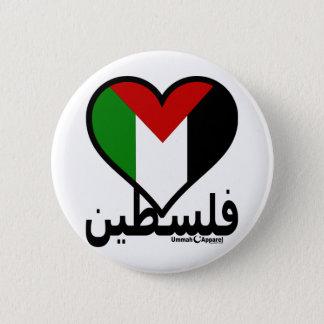 Badge Rond 5 Cm Amour Palestine