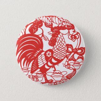 Badge Rond 5 Cm Bouton de l'année 2017 de coq de Papercut de