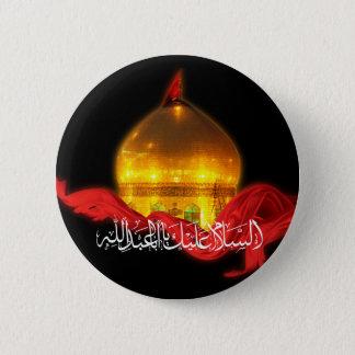 Badge Rond 5 Cm Bouton de tombeau d'Imam Hussein