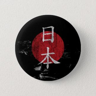 Badge Rond 5 Cm bouton du Nippon de 日本