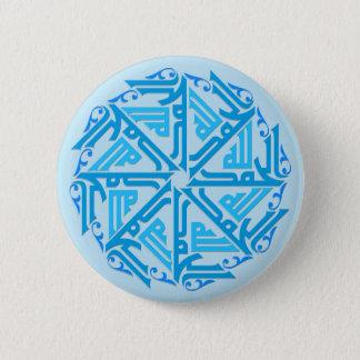 Badge Rond 5 Cm Bouton islamique bleu de décoration