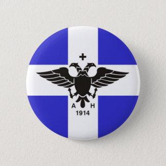 Badge Rond 5 Cm Bouton - Northern Épire