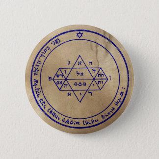 Badge Rond 5 Cm Cinquième pentagramme de Jupiter