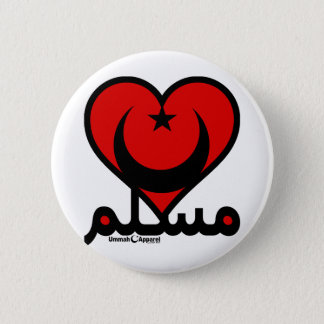 Badge Rond 5 Cm Coeur musulman