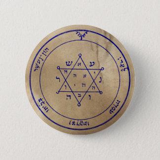 Badge Rond 5 Cm Deuxième pentagramme de Jupiter