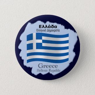 Badge Rond 5 Cm Drapeau de ondulation de bouton de la Grèce