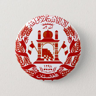 Badge Rond 5 Cm emblème de l'Afghanistan