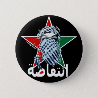 Badge Rond 5 Cm Étoile d'Intifada