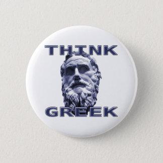 Badge Rond 5 Cm grec