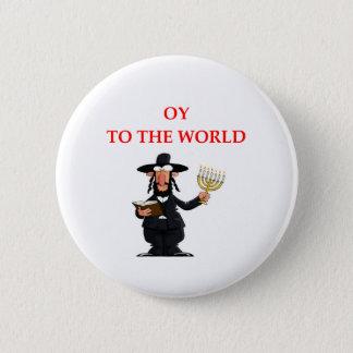 Badge Rond 5 Cm juif