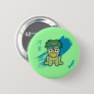 Badge Rond 5 Cm Peu de Kappa Yokai