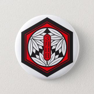 Badge Rond 5 Cm Pin du Japon lundi d'aide