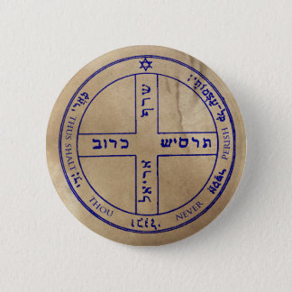Badge Rond 5 Cm Sixième pentagramme de Jupiter