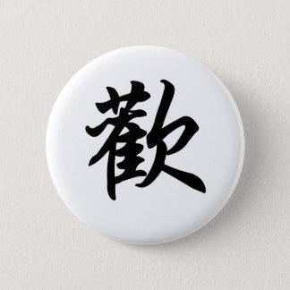 Badge Rond 5 Cm Symbole chinois pour la joie (balayée)