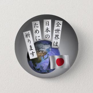 Badge Rond 5 Cm Zen Sekai (le monde entier prie pour le Japon)