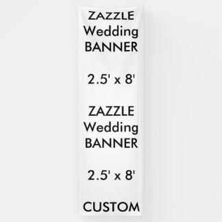 Banner 2.5 ' x 8 ' van het Huwelijk van de douane