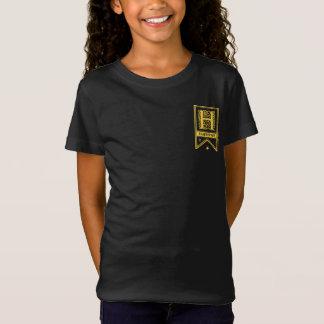 Bannière de monogramme de Harry Potter | T-Shirt