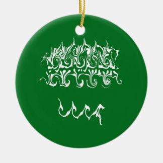 Bannière Gnarly de l'Arabie Saoudite Ornement De Noël
