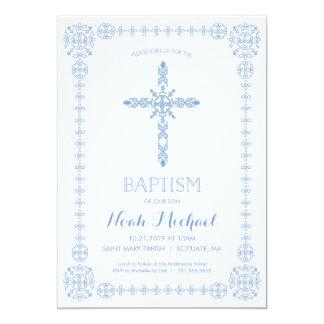 Baptême, croix élégante d'invitation de garçons de carton d'invitation  12,7 cm x 17,78 cm
