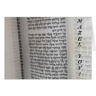 Barre Mitzvah/bat mitzvah Carte