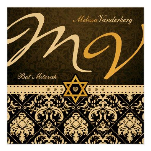 Bat mitzvah métallique élégant de damassé d'or cartons d'invitation