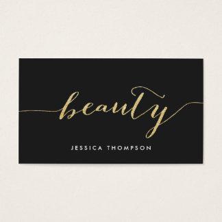 Beauté noire élégante de cosmétologie de cartes de visite