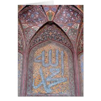 Belle calligraphie islamique Allah, carte de