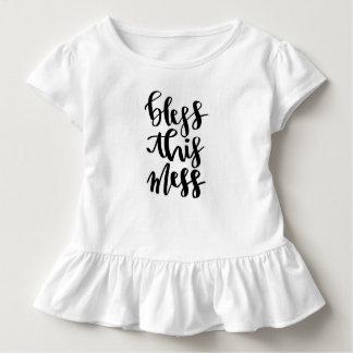 Bénissez cette pièce en t de désordre t-shirt pour les tous petits