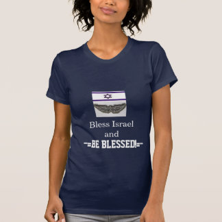Bénissez l'Israël SOIT BÉNI T-shirt