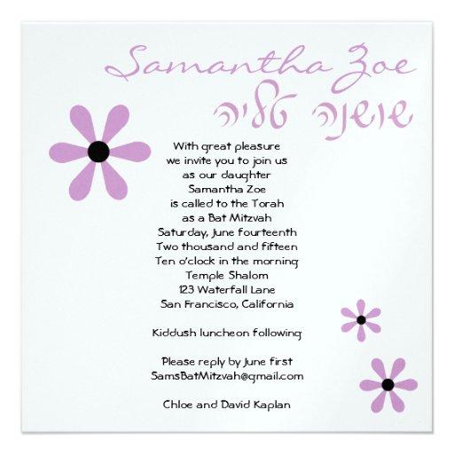 Blanc de rose de miroitement de Samantha d'invitat Cartons D'invitation