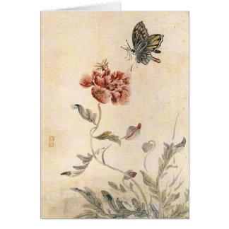 Blanc vintage d'aquarelle d'abeille, de papillon carte de vœux