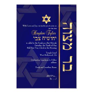 Bleu/or classiques de Mitzvah de barre de Carton D'invitation 12,7 Cm X 17,78 Cm