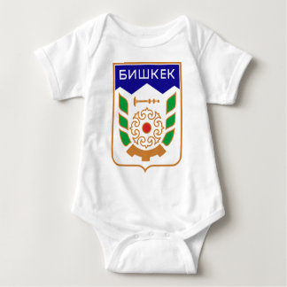 Body Coat_of_arms_of_Bishkek_1991-1994