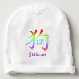Bonnet Pour Bébé Zodiaque chinois - chien - arc-en-ciel