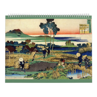 calendrier #1 d'art de Katsushika Hokusai de 12