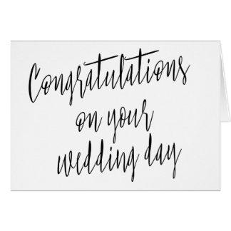"""Calligraphie """"félicitations votre jour du mariage carte de vœux"""